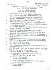 (www.entrance-exam.net)-Nalanda Open University MA in Sociology-Part I-Perspectives of Indian Societ