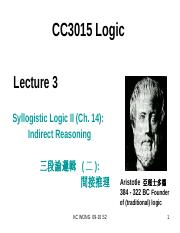 Lecture_3_Syllogistic_Logic_Cont_KC