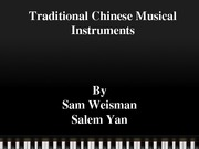 chinese_musical_instrument