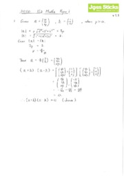 gce-a-level-2010-h2-maths-9740-paper-1-solutions