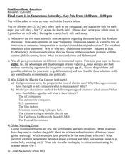 Siena college essay