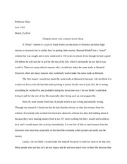 legal studies essay
