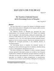The transition of industrial structure and its determining factors in Mongolia.pdf