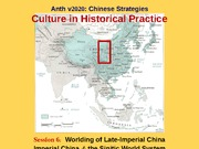 Anth V2020. Session 6. Worlding of Late-Imperial China