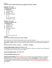 Lesson+8+homework+assignments+and+other+schedules-2