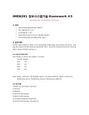 IMEN281 정보시스템기술 Homework#3_2017_BinPacking.doc