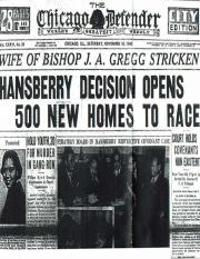 annotated bibliography on the raisin in the sun A raisin in the sun: a raisin in the sun, drama in three acts by lorraine hansberry, first published and produced in 1959 the play's title is taken from harlem, a poem by langston hughes.