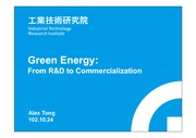 20131024_Green_Energy_From_R_D_to_Commercialization