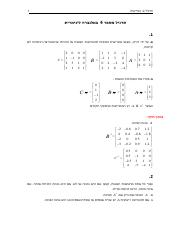 Linear Algebra exercise 4.pdf