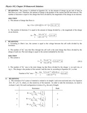 PHYS.102.2011.FA.HW.SOLUTIONS.20