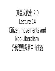 lecture 14 東亞現代史2.0 Citizen movements and Neo-Liberalism 公民運動與新自由主義