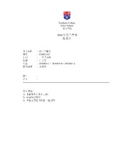 10.Chinese Phonology 2006 2nd sem