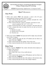 CC213_HOMEWORK_2013_4_2_1_1_Sheet-07_Stru