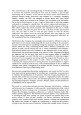 Business History_V3 (Hamza-PC's conflicted copy 2014-10-19)