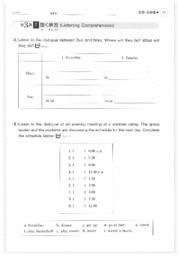 Genki I - Workbook - Elementarpanese Course (with bookmarks) 32