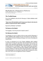Mudhakkirah al-Hadeeth an-Nabawee of Shaykh Rabee- 7 - The Truthful Imaan (Faith)