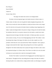 Chinese 40 final paper
