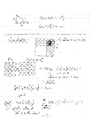 Lecture_Notes_5