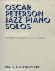 21453394-Oscar-Peterson-Jazz-Piano-Solos.pdf
