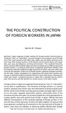 Shipper foreign workers in japan CAS 2002