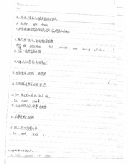 English G11 class notes 翻译2