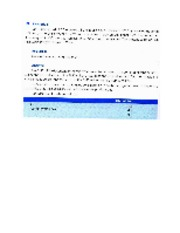 Topic 3 - Example 5 JLTLL 7th Edition p.360
