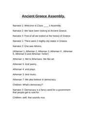 ancient_greece_class_assembly
