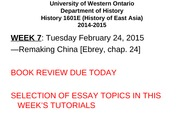 essay courses uwo