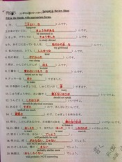 Japanese L12 Midterm Review Sheet with Answers
