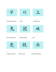 CUNY JJAY Elementary Chinese I Review Sheet 8