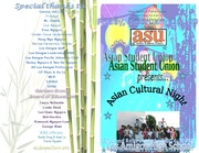 asian cultural night program 2009