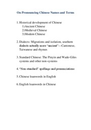 3-history of chinese history