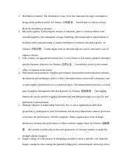 bitcoin essay bitcoin as an ethical dilemma mt wu duke yang tom 3 pages vocabulary