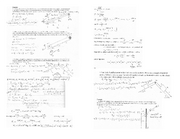 Physics exam formula sheet
