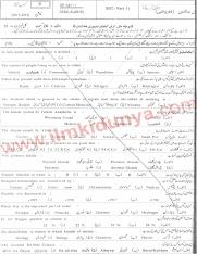 Bahawalpur Board General Science 9th Class Past Paper 2012 Objective Group 2.pdf