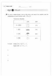 Genki I - Workbook - Elementarpanese Course (with bookmarks) 101