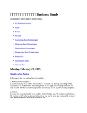 Business Study