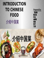 INTRODUCTION TO CHINESE FOOD group1.pptx