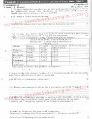 Punjab Examination Commission 8th Class Past Paper 2012 Computer Practical