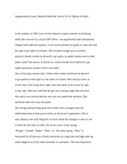 being a stranger essay