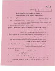 Entrance exam list and syllabus  (6)