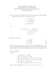 MATH 1001 2012 Assignment 2 Solutions