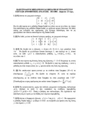 Numerical2002solutions