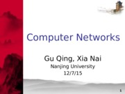 (1) Introduction of Networking