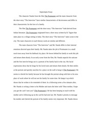 ENG 2120 The Postmaster Essay