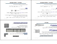 Recitation 3 - Recursions 2 + Arrays (4 per page).pdf