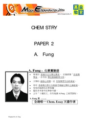 英皇_2006_mock_chem_II_a.fung
