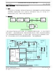 EEC_7926_P6_Card Reader(r1).pdf
