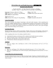 FINA3230A Course outline(1)