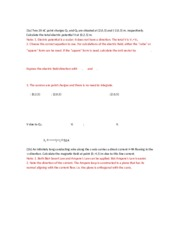 AY2013-2014 S1 Quiz with Solutions.docx